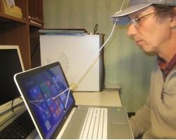 Systergo : Accès à l'informatique